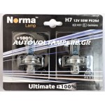 213607 (NORMA) ΣΕΤ ΛΑΜΠΕΣ 12V ULTIMATE +100% H7 55W PX26D