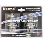 213611  (NORMA) ΣΕΤ ΛΑΜΠΕΣ 12V ULTIMATE +100% H4 60/55W P43T (ΣΕΤ ΤΩΝ 2)